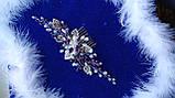 Хрустальный гребень для волос с серебряными листочками, фото 2