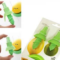 Citrus Spray (Цитрус Спрей) 2 насадки ,Насадка  распылитель для цитрусовых
