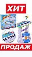 Детское пианино-синтезатор на ножках со стульчиком Blue (Синий) 7235
