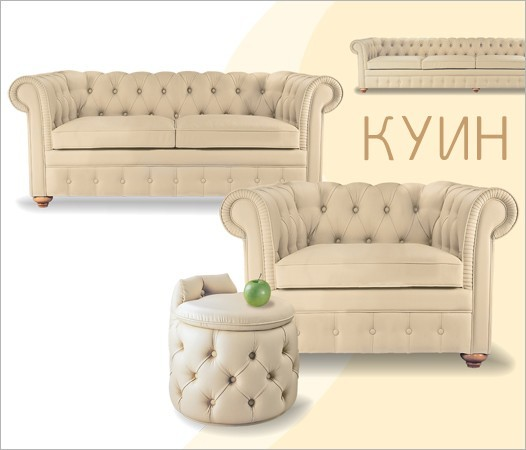 Мягкая мебель: кресла, диваны, кровати