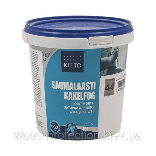 Затирка для швів Kiilto Saumalaasti 44 (темно-сірий) 1кг