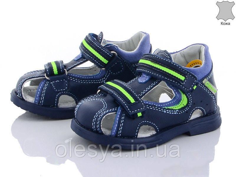 Босоножки сандалии летние на мальчика Clibee Кожа размеры 21 - 26 ТОП Продаж!