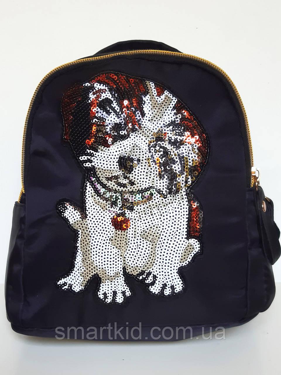 Рюкзак дитячий Собачка