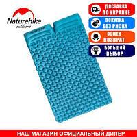 Туристический матрас с подушкой, надувной NatureHike; 185x115x5см. 2-х местный. Туристический матрас NH17Q020-D blue