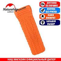 Туристический матрас с подушкой, надувной NatureHike; 185x54x3см. 1-о местный. Туристический матрас NH17T024-T orange