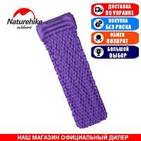 Туристический матрас с подушкой, надувной NatureHike; 185x54x3см. 1-о местный. Туристический матрас NH17T024-T purp