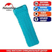 Туристический матрас с подушкой, надувной NatureHike; 185x54x3см. 1-о местный. Туристический матрас NH17T024-T blue
