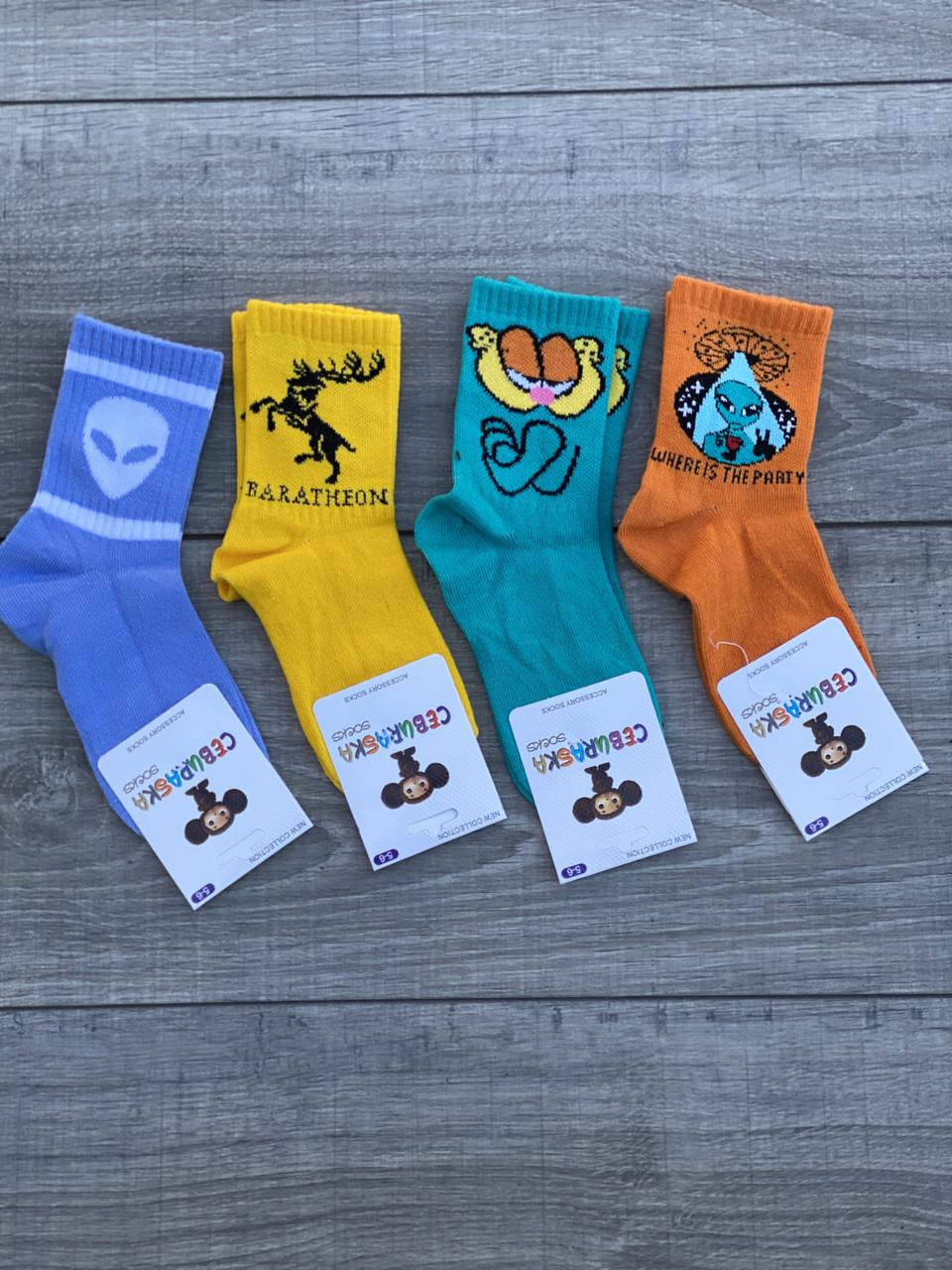 Дитячі підліткові шкарпетки носки Чебурашка для хлопчиків дівчаток розмір 5-7,9-11 років 12 шт в уп