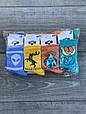 Дитячі підліткові шкарпетки носки Чебурашка для хлопчиків дівчаток розмір 5-7,9-11 років 12 шт в уп, фото 4