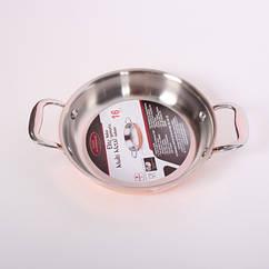 Медная многослойная сковорода (Газиантеп) 16 см