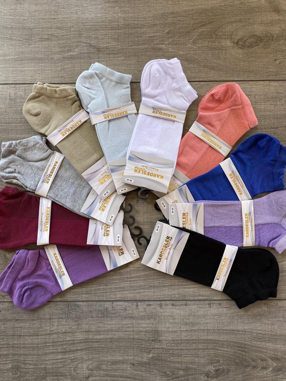 Жіночі шкарпетки Kardesler котонові в сітку 36-40 12 шт в уп мікс із 10-ти кольорів