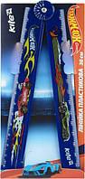 Линейка пластиковая складная Kite HW14-091K Hot Wheels