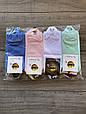 Короткі жіночі шкарпетки бавовна Kardesler з вишитими смайликами 35-40 12 шт в уп мікс 7 кольорів, фото 3