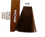4M (шатен мокка) Стойкая крем-краска для волос Matrix Socolor.beauty,90 ml, фото 7