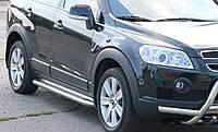 Пороги боковые (подножки-площадка) Chevrolet Captiva 2006-2011 (Ø60)