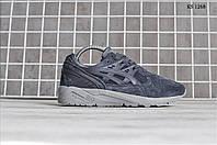 Мужские кроссовки в стиле Asics Gel-Kayano, замша, серые 43(27,5 см), последний размер