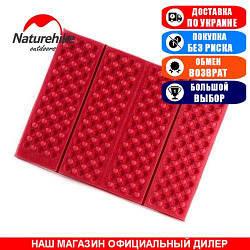 Туристическое сиденье-коврик, складное NatureHike; 40,5х30,5х1см. Туристический коврик NH60A060-Z red