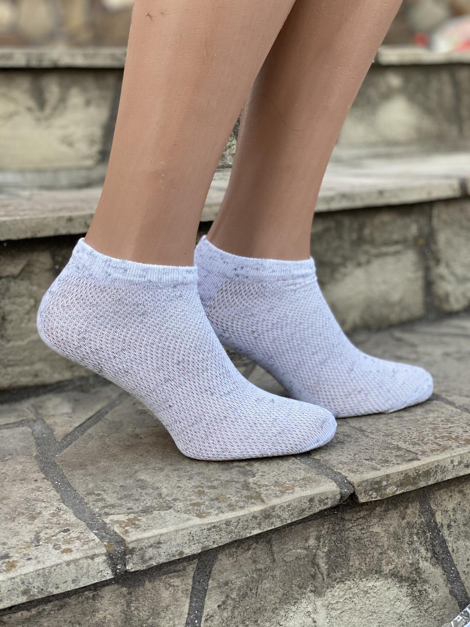 Жіночі короткі носки шкарпетки в сітку меланжеві розмір 36-39 12 шт в уп біло-сірий меланж