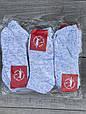 Жіночі короткі носки шкарпетки в сітку меланжеві розмір 36-39 12 шт в уп біло-сірий меланж, фото 4