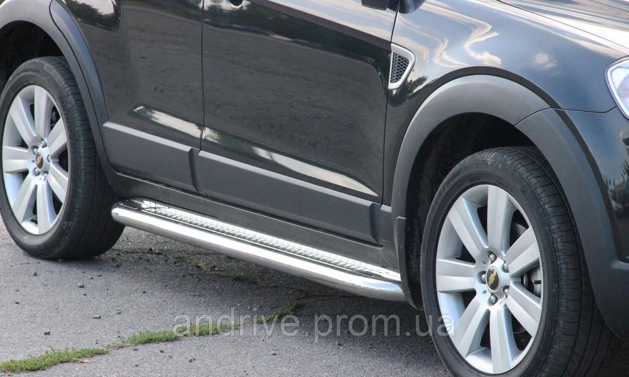 Пороги боковые (подножки-площадка) Chevrolet Captiva 2011-2016 (Ø42)