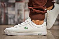 Мужские кроссовки в стиле Lacoste Sport, кожа, белые 43(27,5 см), последний размер