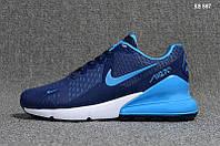 Мужские кроссовки в стиле Nike Air Max Flair 270, синие с голубым 44 (28 см)