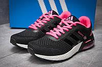 Женские кроссовки в стиле Adidas Galaxy 2017, черные 36 (22,9 см)