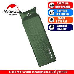 Туристический коврик с подушкой, самонадувной NatureHike ULTRALIGH TPU; 185х60х2,5см. Туристический коврик NH15Q002-D green