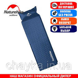 Туристический коврик с подушкой, самонадувной NatureHike ULTRALIGH TPU; 185х60х2,5см. Туристический коврик NH15Q002-D blue