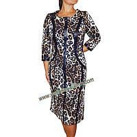 Платье с кожаными вставками Молли  р 52,54,56,58,60