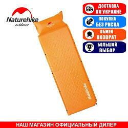 Туристический коврик с подушкой, самонадувной NatureHike ULTRALIGH TPU; 185х60х2,5см. Туристический коврик NH15Q002-D orange