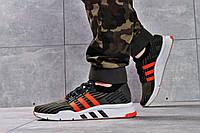 Мужские кроссовки в стиле Adidas EQT Support, текстиль, хаки 43(28 см), в наличии:43,45