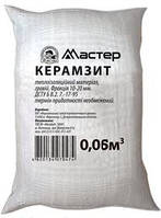 Керамзит фасованный 0,06м3 10-20мм