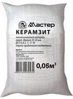 Керамзит фасованный 0,05м3 10-20мм