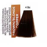 4Bc (шоколадно-медный шатен) Стойкая крем-краска для волос Matrix Socolor.beauty,90 ml, фото 7