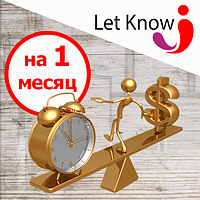 Ускоренная продажа на доске объявлений Let-Know на 1 месяц
