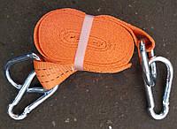 Трос буксировочный 3т 50 мм. 4,5м карабин, оранжевый