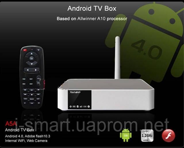 Android TV Box 1.2GHz 1080P H.264 Video Media Player (тюльпаны + hdmi)