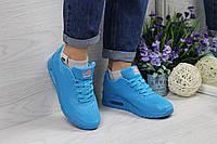 Женские кроссовки в стиле Nike Air Max Hyperfuse, голубые 36 (стелька 23 см)