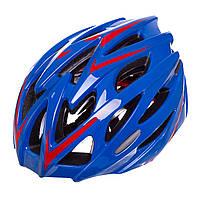 Шлем защитный велошлем с механизмом регулировки (L-58-61) синий YF-16