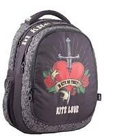 Школьный рюкзак kite spirit 718,