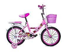 """Велосипед 16 """"SHENGDA"""" Pastel Pink T18, Ручной и Дисковый Тормоз, фото 2"""