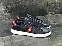 Мужские кроссовки в стиле GUCCI, тёмнo-cиние 41(25,8 см), в наличии:41,42,43,44