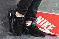 Мужские кроссовки в стиле Nike Air Max 270, черные 44 (28,2 см по стельке)
