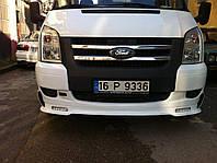 Ford Transit 2006-2014 Накладка на передний бампер DRL