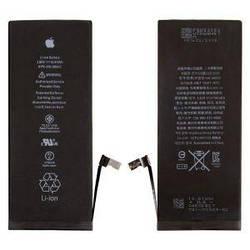 Аккумулятор iPhone 6S Plus (616-00042) 2750mAh улучшенный