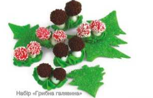 "Набор ""Грибная поляна"" Украса - 01536"