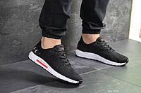 Мужские кроссовки в стиле Under Armour, сетка, пена, черные с белым 44 (стелька 28,1 см)