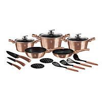 Набор посуды Berlinger Haus Metallic Line ROSE GOLD Edition BH 6161 (17 предметов)