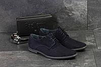 Мужские туфли в стиле VanKristi, тёмно-синие 44(29,7 см), размеры:44,45
